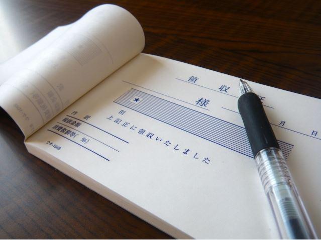 領収書の書き方、印紙はいくらから必要? …Q&A-026