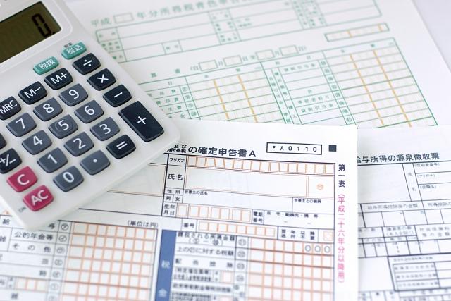 確定申告期間、税務署の空いてるときは? …Q&A-059