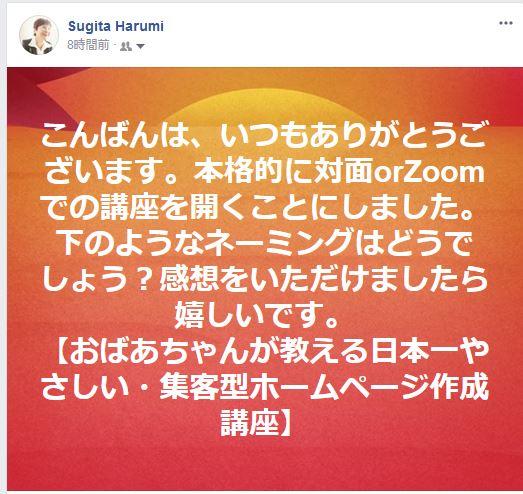 「日本一やさしい」は、どこを基準にして出た評価ですか? …Q&A-057